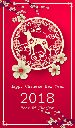 2018 Chinese New Year Paper Cutting Year of Dog Vector Design for your greetings card, flyers, invitation, posters, brochure, banners, calendar Stok Fotoğraf - 87952824