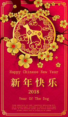 2018 Chinese New Year Paper Cutting Year of Dog Vector Design for your greetings card, flyers, invitation, posters, brochure, banners, calendar Stock Illustratie