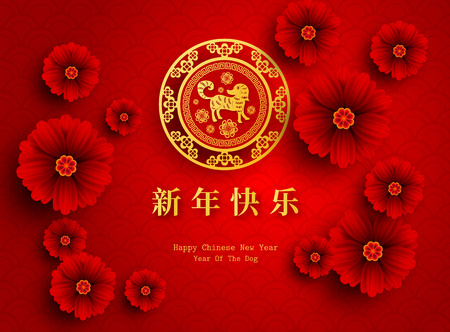 2018 chinese new year paper cutting year of dog vector design for your greetings card