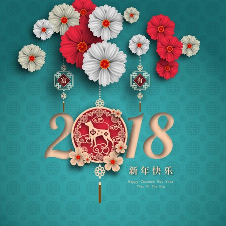 2018 new year greeting card design. Çizim