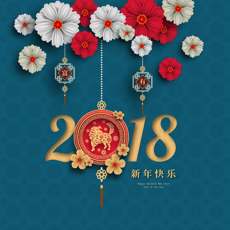 2018 new year greeting card design. Vectores
