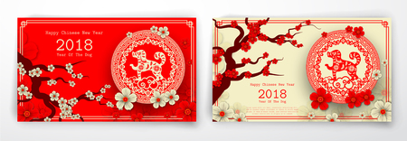 Set of 2018 Chinese New Year Paper Cutting Year of Dog Vector Design for your greetings card, invitation, posters, brochure, banners, calendar