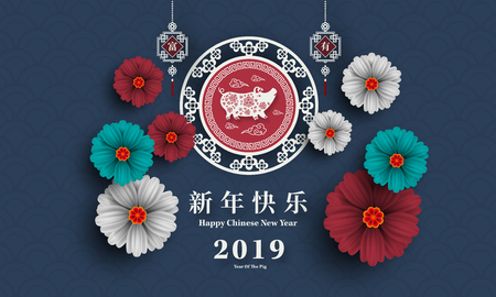Happy Chinese New Year 2019 year of the pig paper cut style. Illusztráció