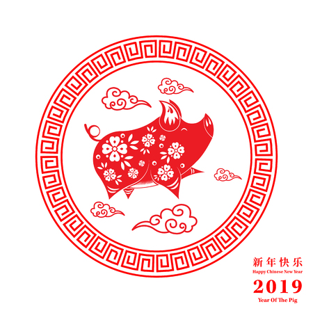 Happy Chinese New Year 2019 year of the pig paper cut style. Illustration