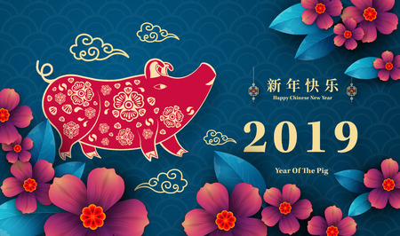 Happy Chinese New Year 2019 year of the pig paper cut style. 矢量图像