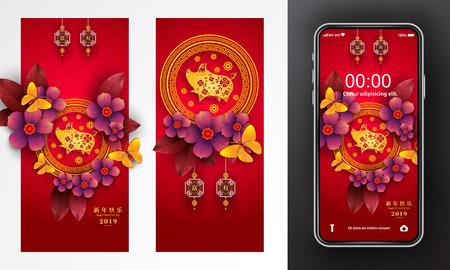 Felice anno nuovo cinese 2019 anno dello stile taglio carta maiale. Vettoriali