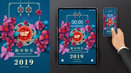 Felice Anno Nuovo Cinese 2019. Anno del maiale, carta tagliata stile. I caratteri cinesi significano felice anno nuovo, ricco, carta da parati zodiacale per tablet o telefono, risoluzione dello schermo di tablet o smartphone nel 2019