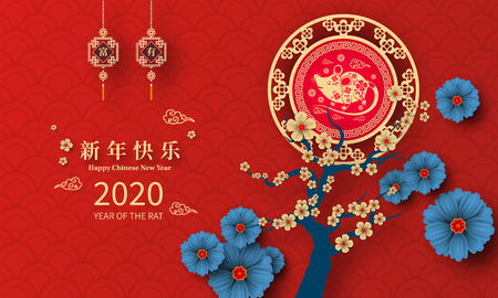 Happy Chinese New Year 2020 year of the rat paper cut style. Chinese characters mean Happy New Year, wealthy. lunar new year 2020. Zodiac sign for greetings card,invitation,posters,banners,calendar Vectores
