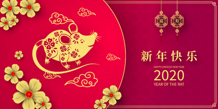 Happy Chinese New Year 2020 year of the rat paper cut style. Chinese characters mean Happy New Year, wealthy. lunar new year 2020. Zodiac sign for greetings card,invitation,posters,banners,calendar 矢量图像