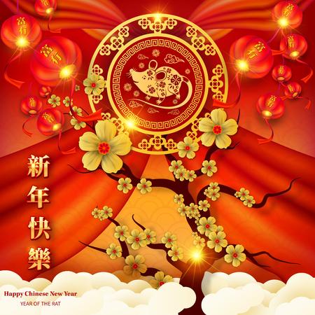 Frohes chinesisches Neujahr 2020 Jahr des Rattenpapierschnittstils. Chinesische Schriftzeichen bedeuten ein frohes neues Jahr, reich. Mondneujahr 2020. Sternzeichen für Grußkarten, Einladungen, Poster, Banner, Kalendercal