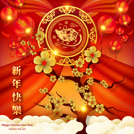 Happy Chinese New Year 2020 year of the rat paper cut style. Chinese characters mean Happy New Year, wealthy. lunar new year 2020. Zodiac sign for greetings card,invitation,posters,banners,calendar Çizim