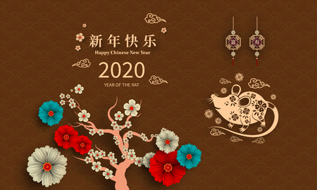 Happy Chinese New Year 2020 year of the rat paper cut style. Chinese characters mean Happy New Year, wealthy. lunar new year 2020. Zodiac sign for greetings card,invitation,posters,banners,calendar Banco de Imagens - 118534785