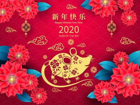 Happy Chinese New Year 2020 year of the rat paper cut style. Chinese characters mean Happy New Year, wealthy, happiness. lunar new year 2020 Zodiac sign for greetings card,invitation,posters,calendar 일러스트