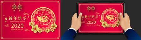 Happy Chinese New Year 2020. Year of the pig, paper cut style. Chinese characters mean Happy New Year, wealthy, Zodiac wallpaper for tablet or phone, screen resolution of tablet or smartphone in 2020