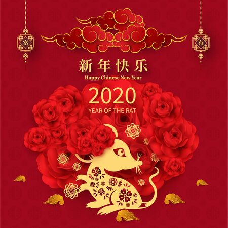 Happy Chinese New Year 2020 year of the rat paper cut style. Chinese characters mean Happy New Year, wealthy. lunar new year 2020. Zodiac sign for greetings Ilustração