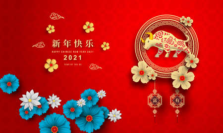 Happy Chinese New Year 2021 year of the ox paper cut style. Chinese characters mean Happy New Year. lunar new year 2021. Zodiac sign for greetings card,invitation,posters,banners,calendar