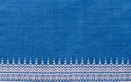 seidenstoff: Thai Tuch Textur