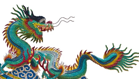 chinese temple: Chinese dragon isolated on white background Stock Photo