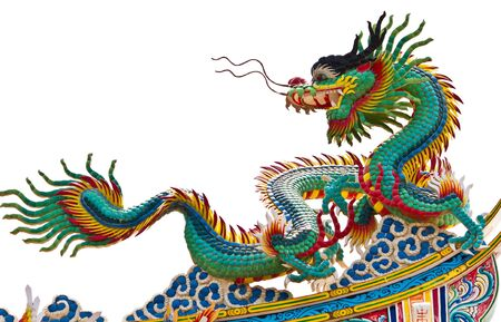 Chinese dragon isolated on white background Stock Photo