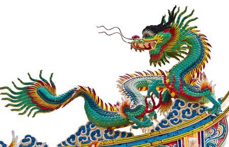 Chinese dragon isolated on white background Stock Photo