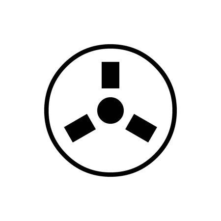 Black nuclear symbol for banner, general design print and websites. Illustration vector. Illusztráció