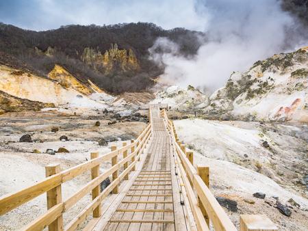 Jigoku-Dani (Hell Valley)walking trail in Noboribetsu,an explosion creater of Mt.Kuttara, Hokkaido, Japan. 写真素材