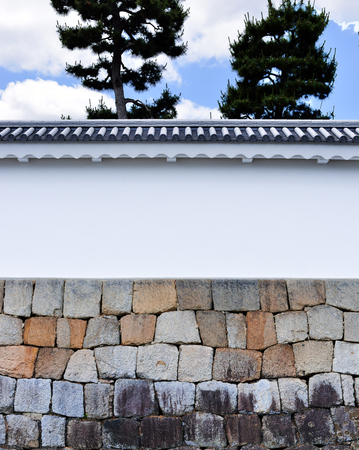 Outer wall of Nijo Castle, Kyoto, Japan