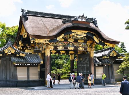 Karamon Gate, Nijo Castle, Kyoto, Japan