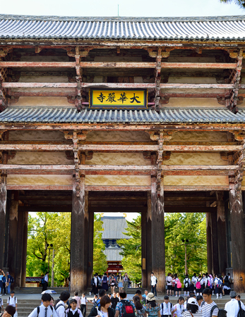 Nandaimon Gate with Todaiji Temple in the background, Nara, Japan