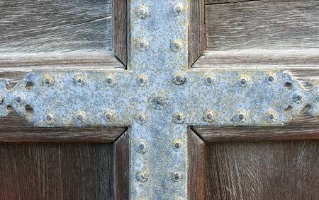 Detail of the wooden door of Karamon Gate, Nijo Castle, Kyoto, Japan, showing the metal fasteners. Banco de Imagens