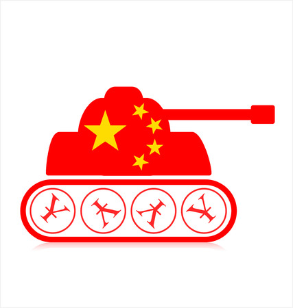 leverage: China Power Econ�mico