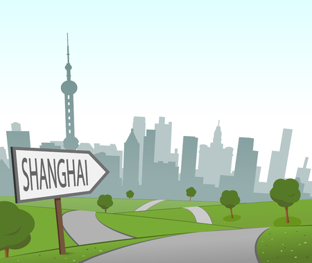 hill distant: Road to Shanghai