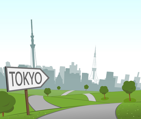 hill distant: Road to Tokyo