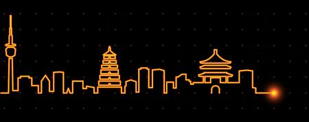 Xian Light Streak Skyline Illustration
