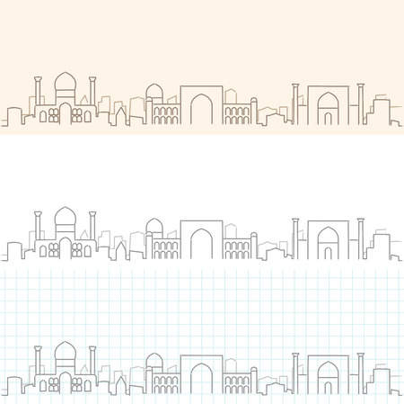 Samarkand Hand Drawn Skyline