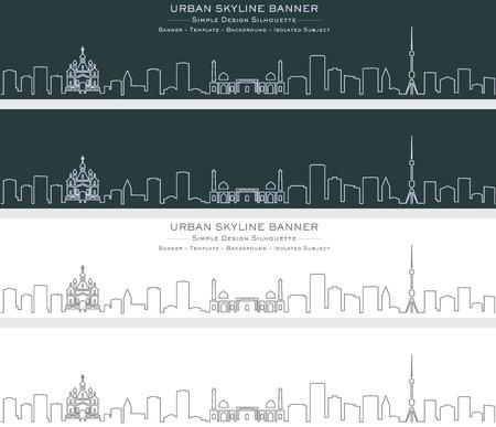 Tashkent Single Line Skyline Banner