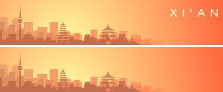 Xian Beautiful Skyline Scenery Banner