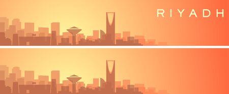 Riyadh Beautiful Skyline Scenery Banner  イラスト・ベクター素材