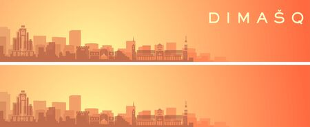 Bannière de paysage de belle ligne d'horizon de Damas Vecteurs