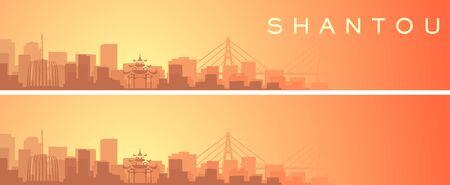 Shantou Beautiful Skyline Scenery Banner
