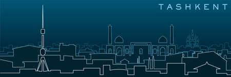 Tashkent Multiple Lines Skyline and Landmarks  イラスト・ベクター素材