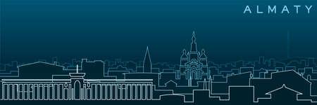 Almaty Multiple Lines Skyline and Landmarks