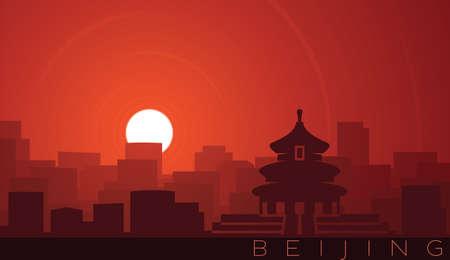 Beijing Low Sun Skyline Scene Иллюстрация