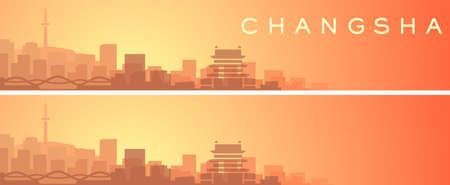 Changsha Beautiful Skyline Scenery Banner 矢量图像