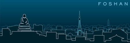 Foshan Multiple Lines Skyline and Landmarks 矢量图像