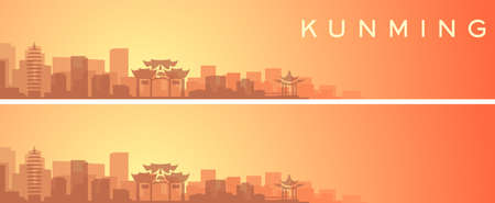 Kunming Beautiful Skyline Scenery Banner Illustration