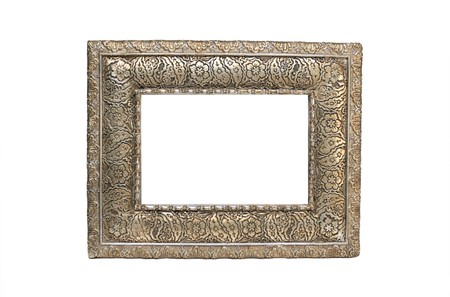 Ornate Picture Frame with Silver and Gold Tones