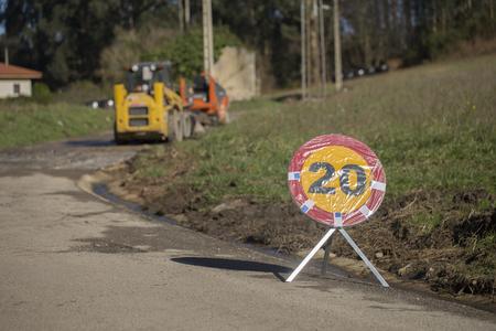 20 km  h speed limit sign