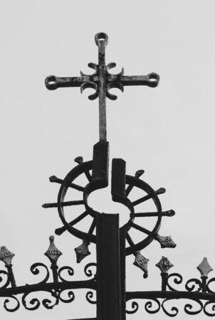 Detail of the metallic fence Banco de Imagens