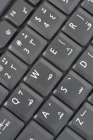 interpret: The keyboard of an Arabic enabled computer, showing Arab letters. Stock Photo